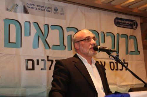 יור ארגון קבלני מחוז דן אברהם להב צילום דוד סרנוב