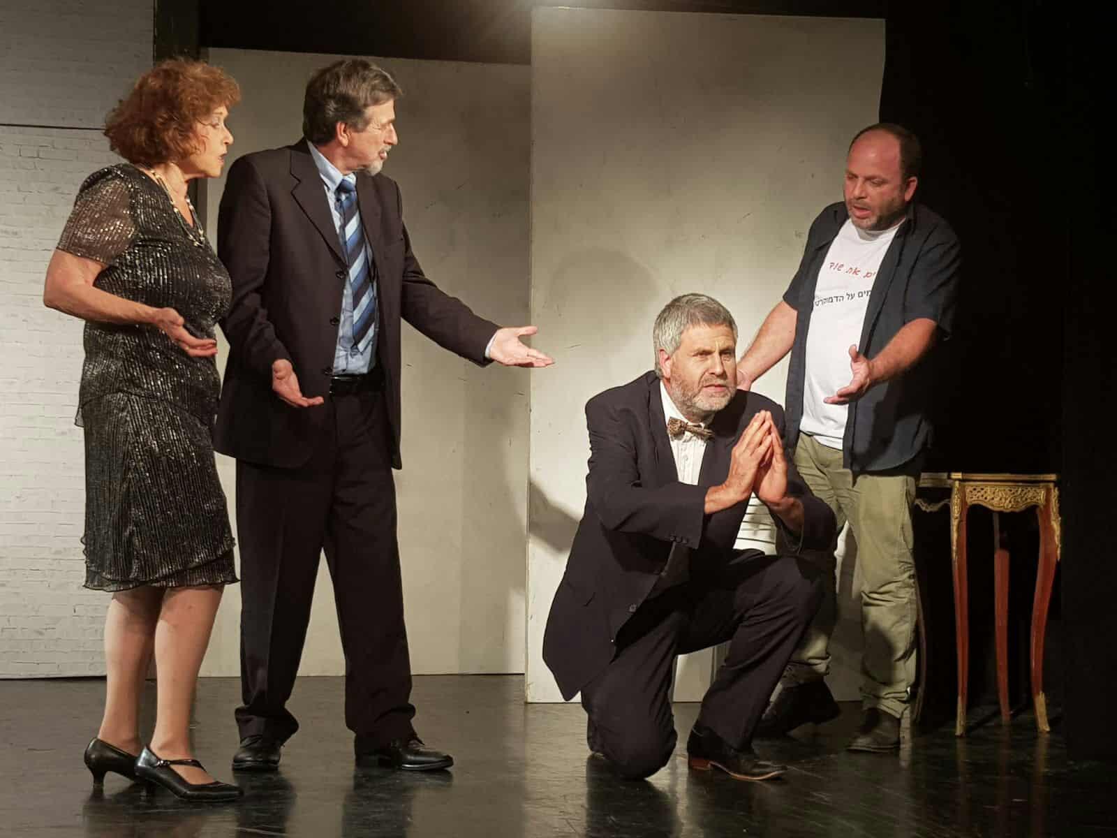 חברי תיאטרון בימתיים על הבמה, צילום באדיבות תיאטרון בימתיים