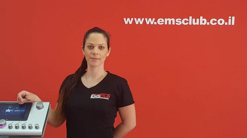 EMS CLUB