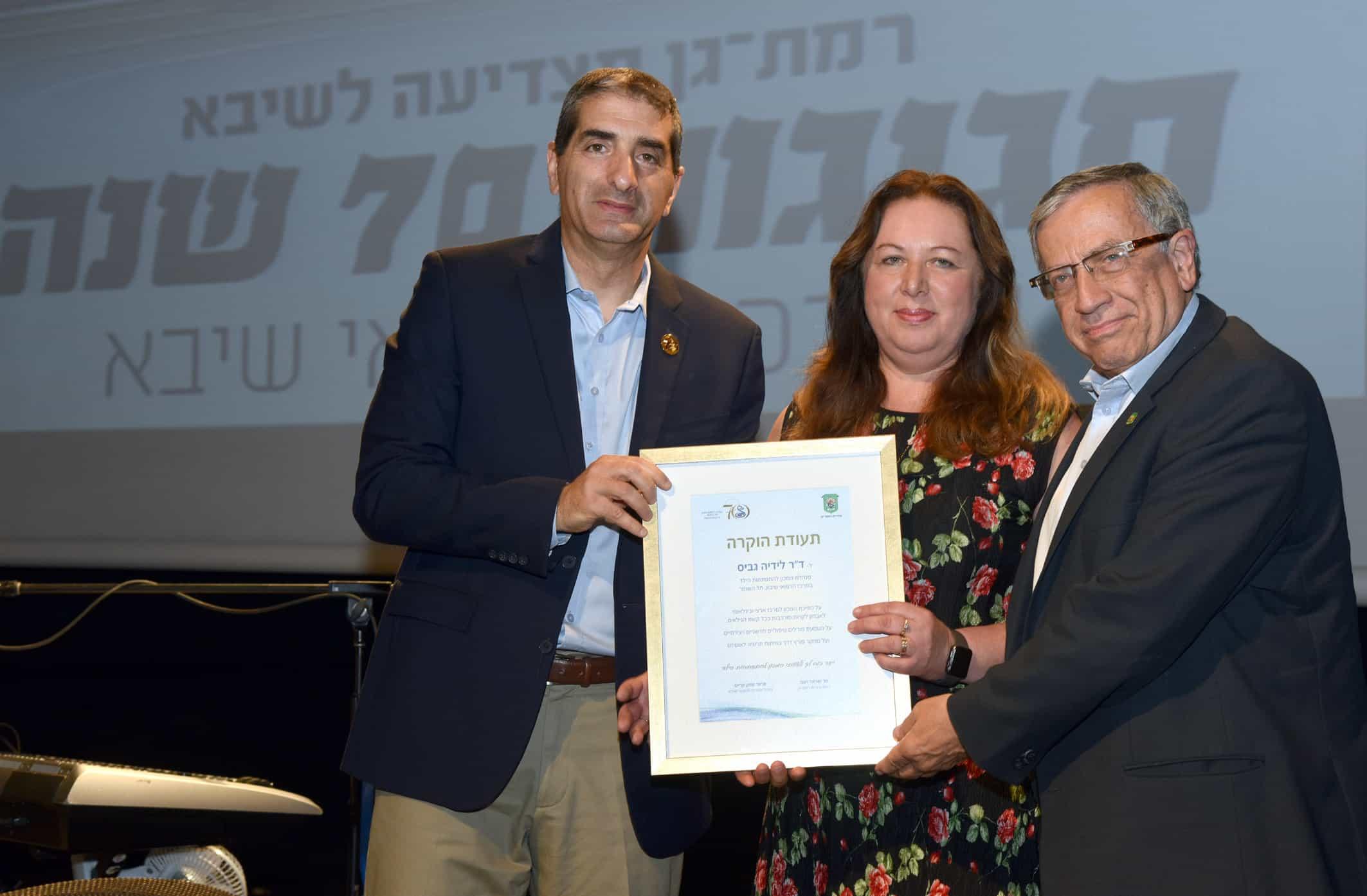 ישראל זינגר עם פרופסור יצחק קרייס וד