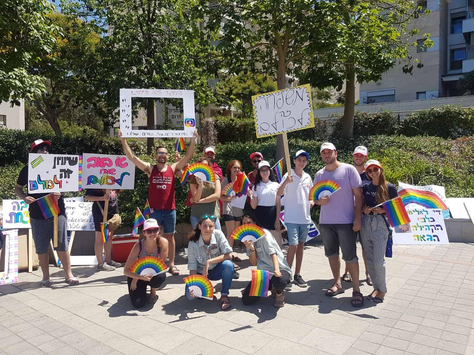 לנוער בגבעתיים אכפת, צילום: באדיבות מארגני המחאה