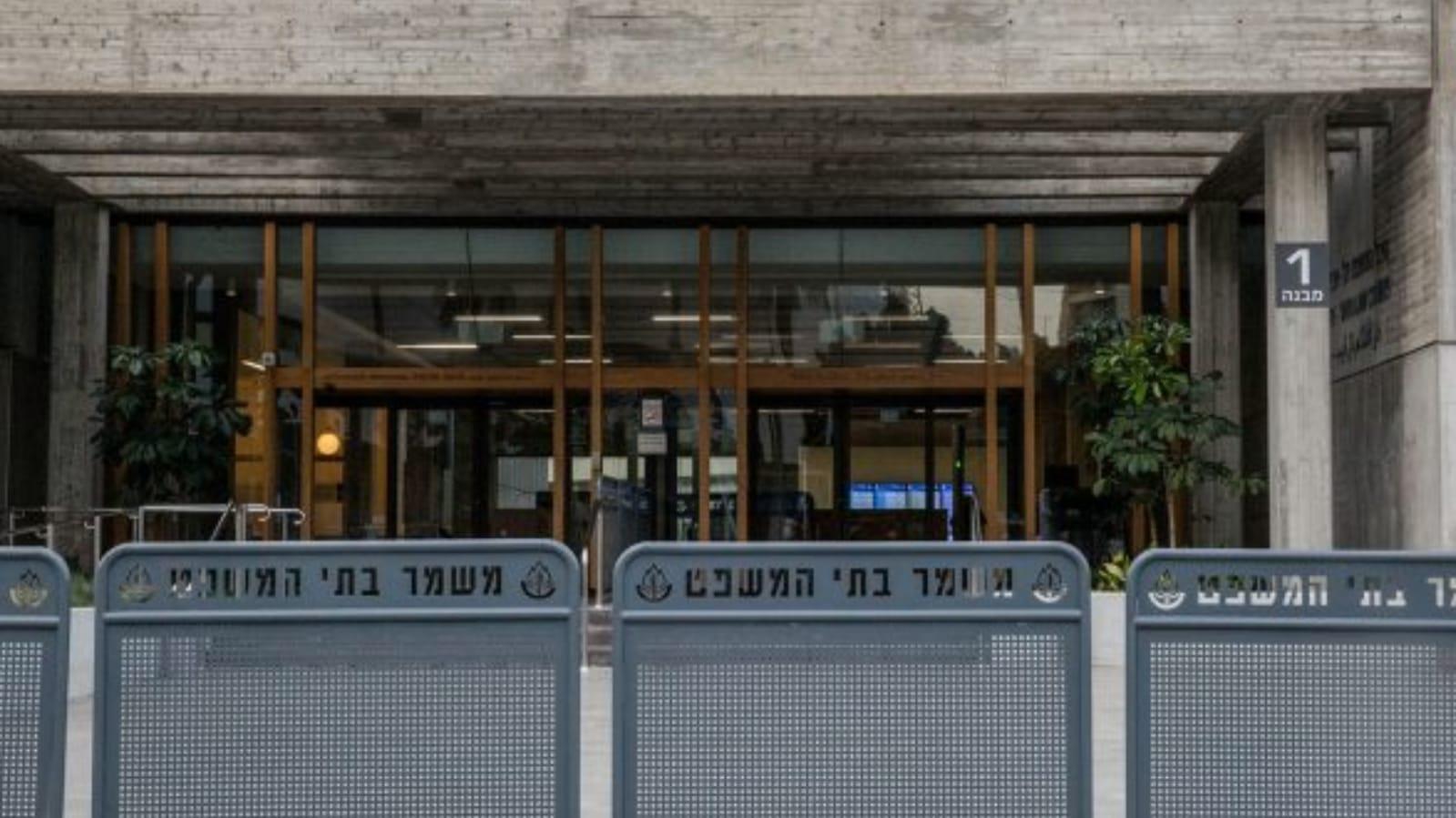 בית משפט השלום, צילום: אבי פוגל