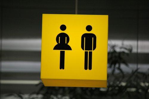 מסתמן סוף לשירותים משותפים במסעדות, צילום אילוסטרציה
