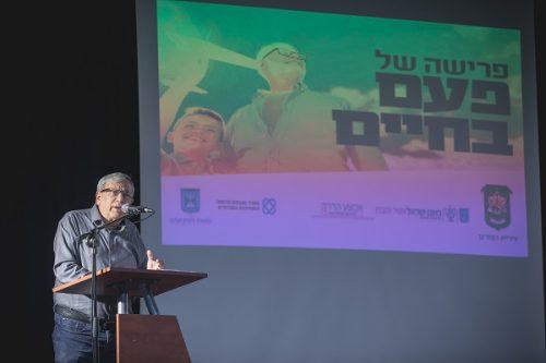 ראש עיריית רמת-גן בכנס הפרישה. צילום: אילן ספירא