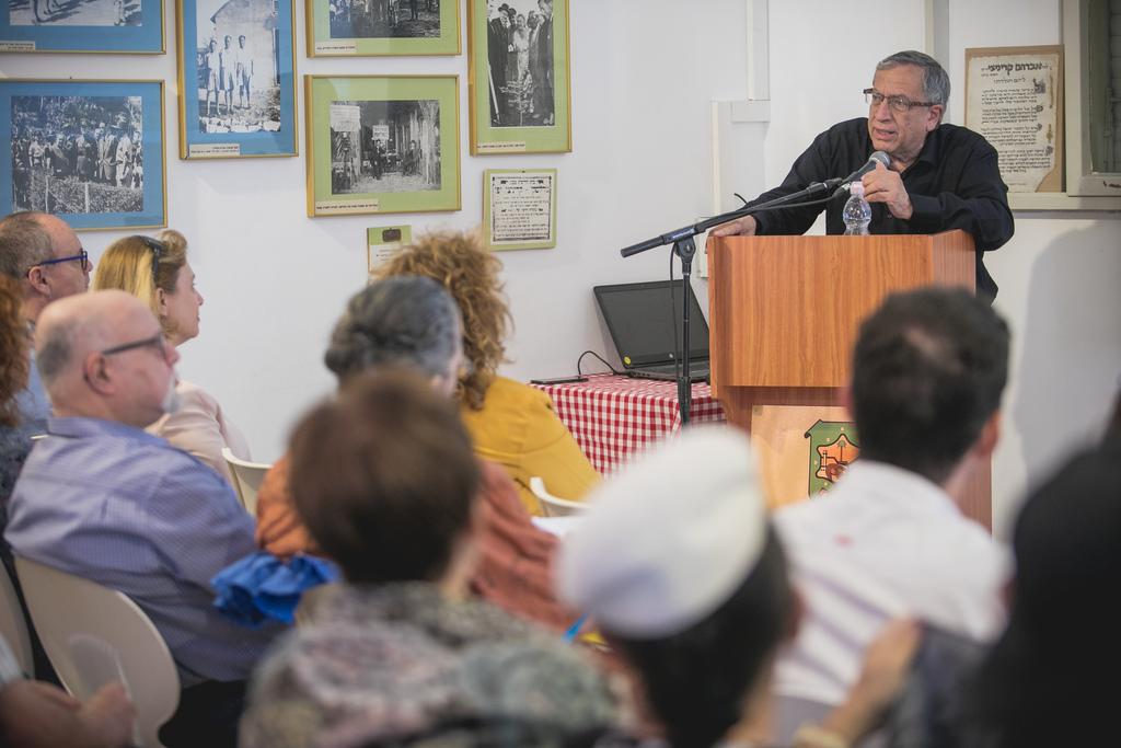 ראש עיריית רמת-גן בכנס הרביעי לתולדות העיר