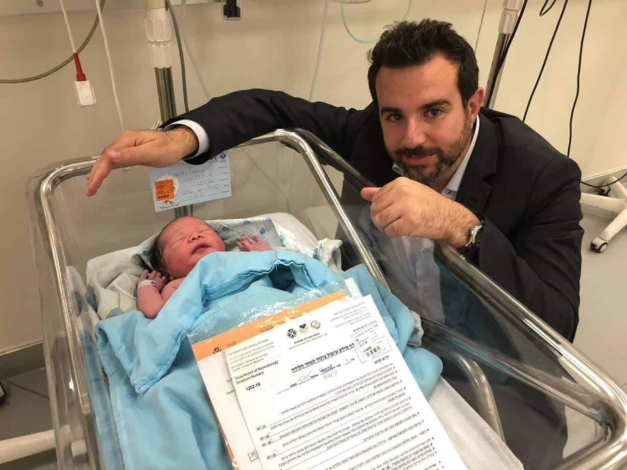 בן נולד לחבר המועצה רועי ברזילי