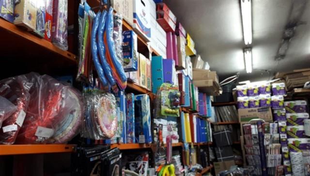 חנות כלי הכתיבה