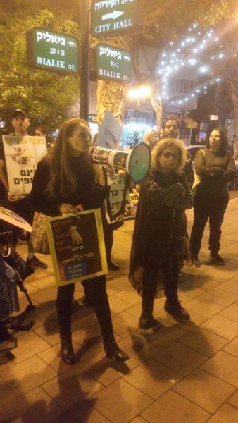 """""""בעלי החיים אינם שקופים"""": מחאה כנגד סגירת המחלקה הווטרינרית ברמת גן"""