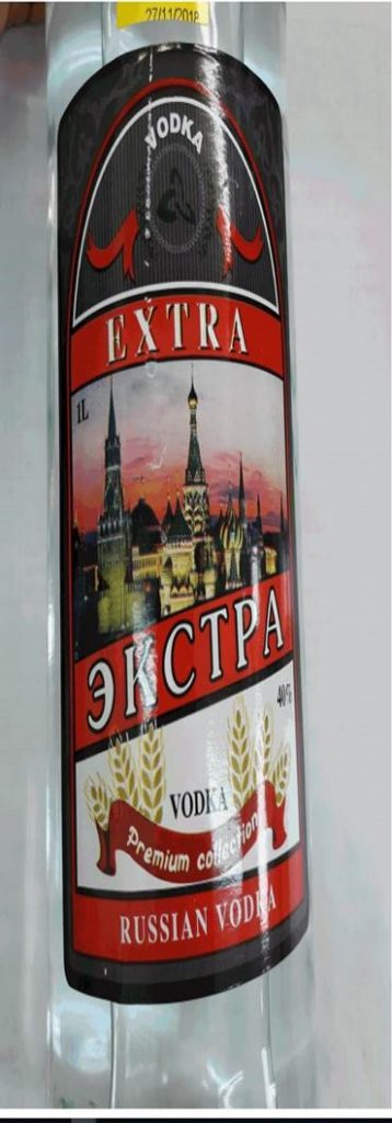 """סימון: """"EXTRA RUSSIAN VODKA"""", ללא ציון שם יצרן"""