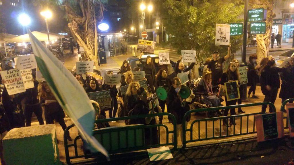 ההפגנה אמש.