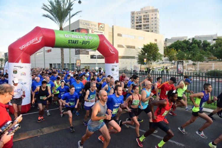 אלפים רצו במירוץ גבעתיים השישי
