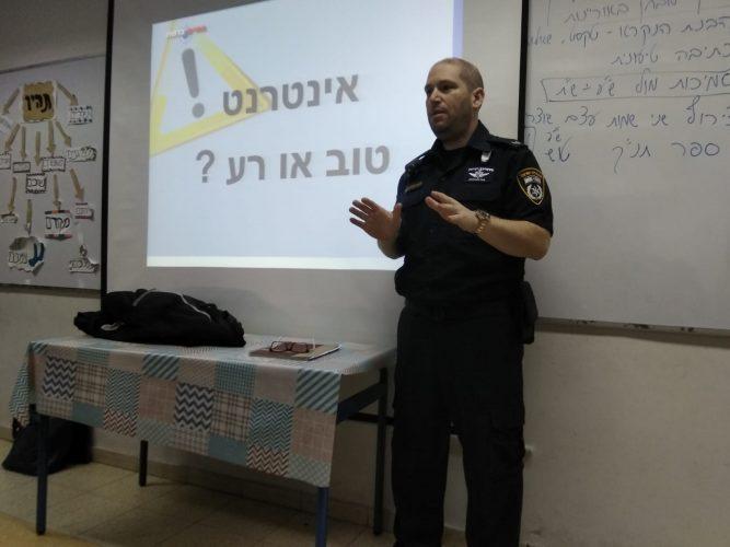 שבוע האינטרנט הבטוח צילום: דוברות המשטרה