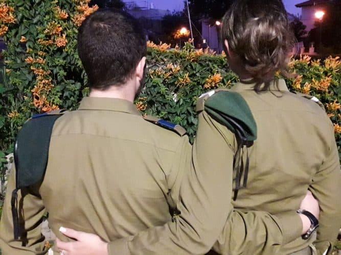 קצינים ברמת גן