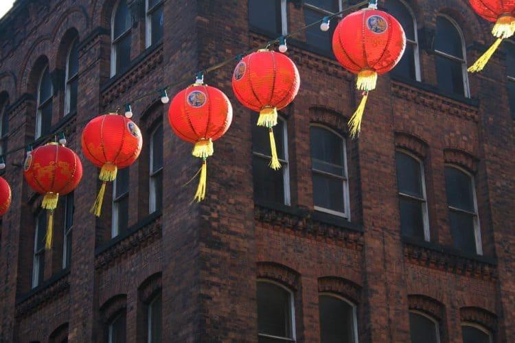 חג הפנסים הסיני