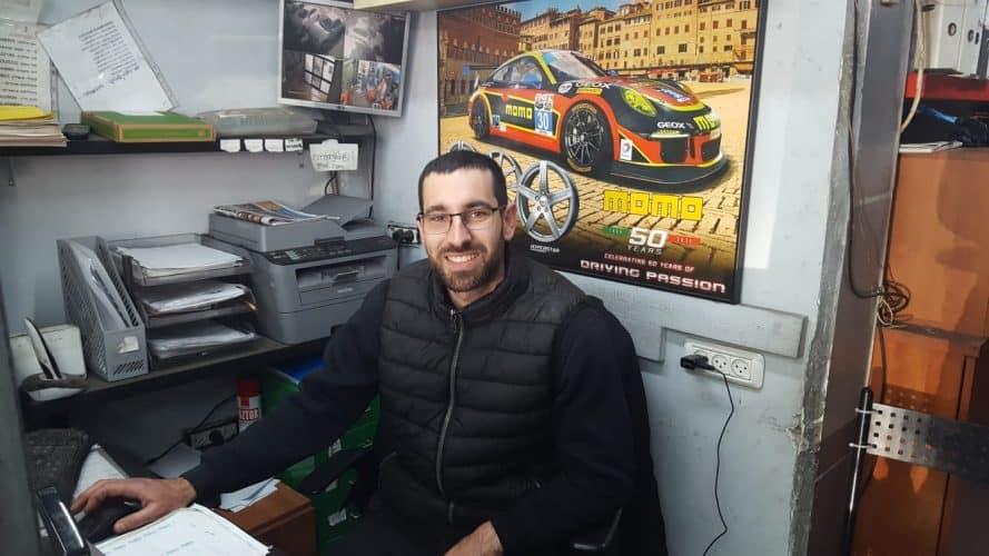 פנצ'רייה בתל אביב