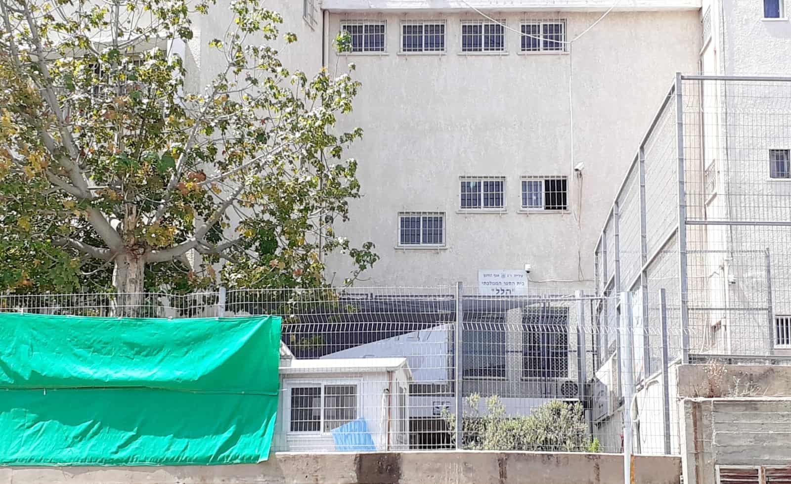בית ספר הלל רמת גן