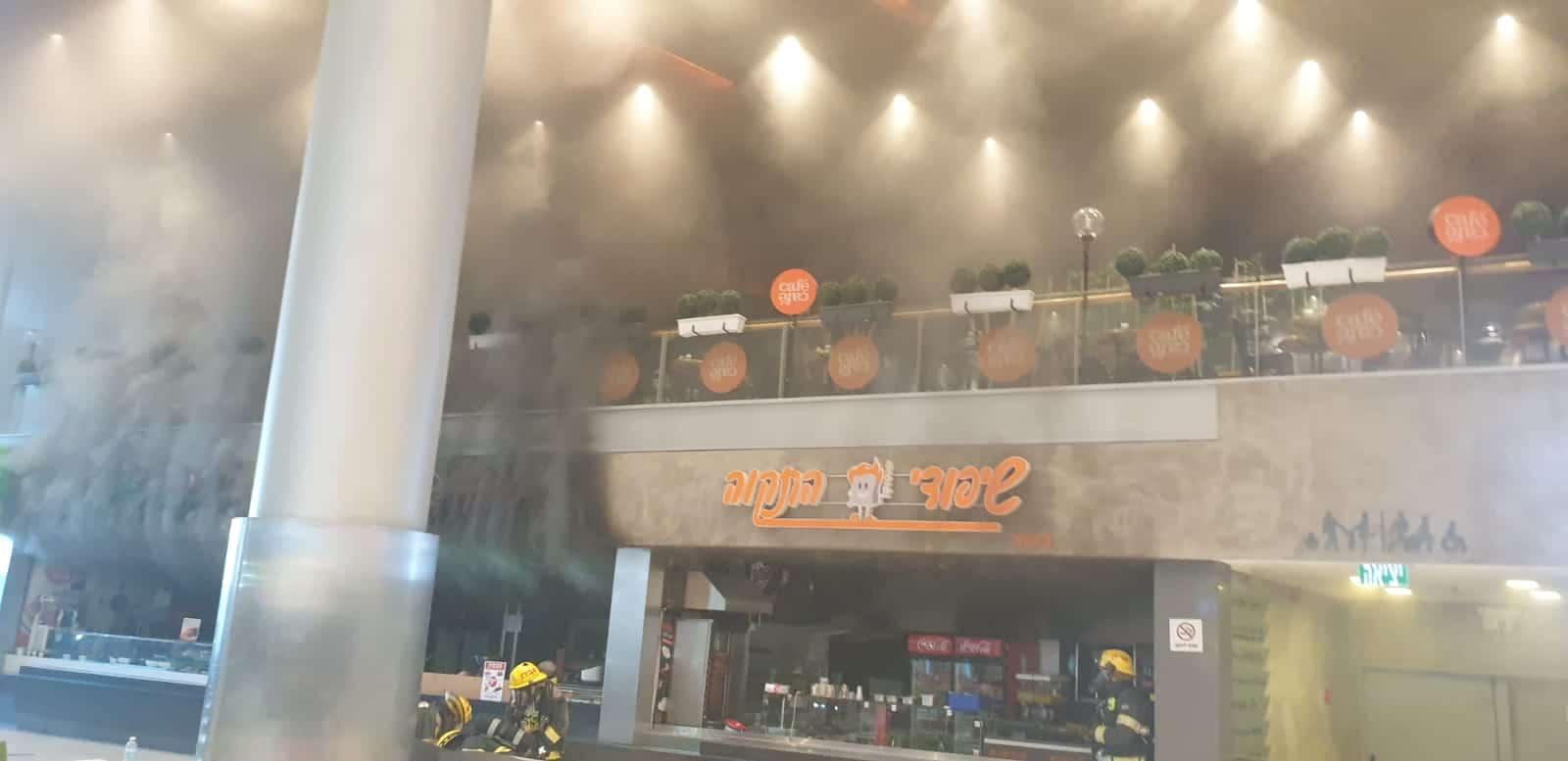 שריפה בקניון איילון