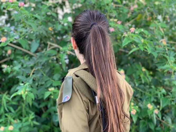 לוחמת סייבר רמת גן