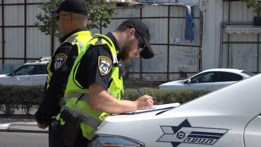 משטרה בפעולה