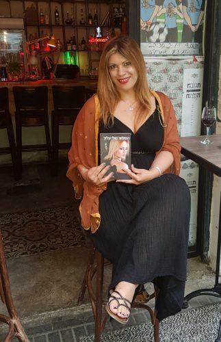 סילביה ברזני צילום ענבל קפון