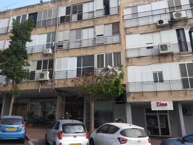 רחוב נגבה רמת גן