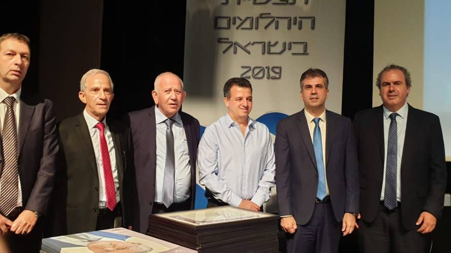 שר הכלכלה אלי כהן וראש עיריית רמת גן כרמל שאמה בכנס היהלומים (2)