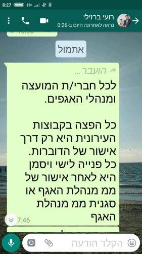 WhatsApp Image 2019-07-29 at 08.28.48 (1)