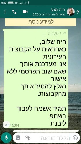 WhatsApp Image 2019-07-29 at 08.28.48