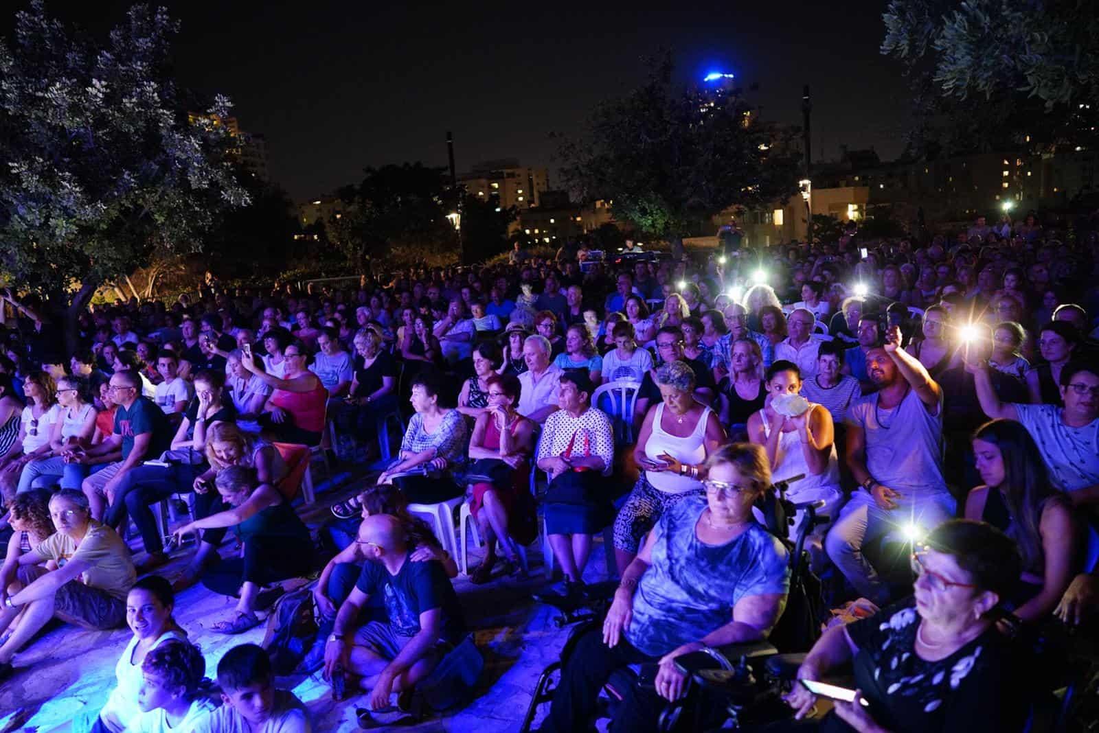 הופעה במצפה- אירועי קיץ