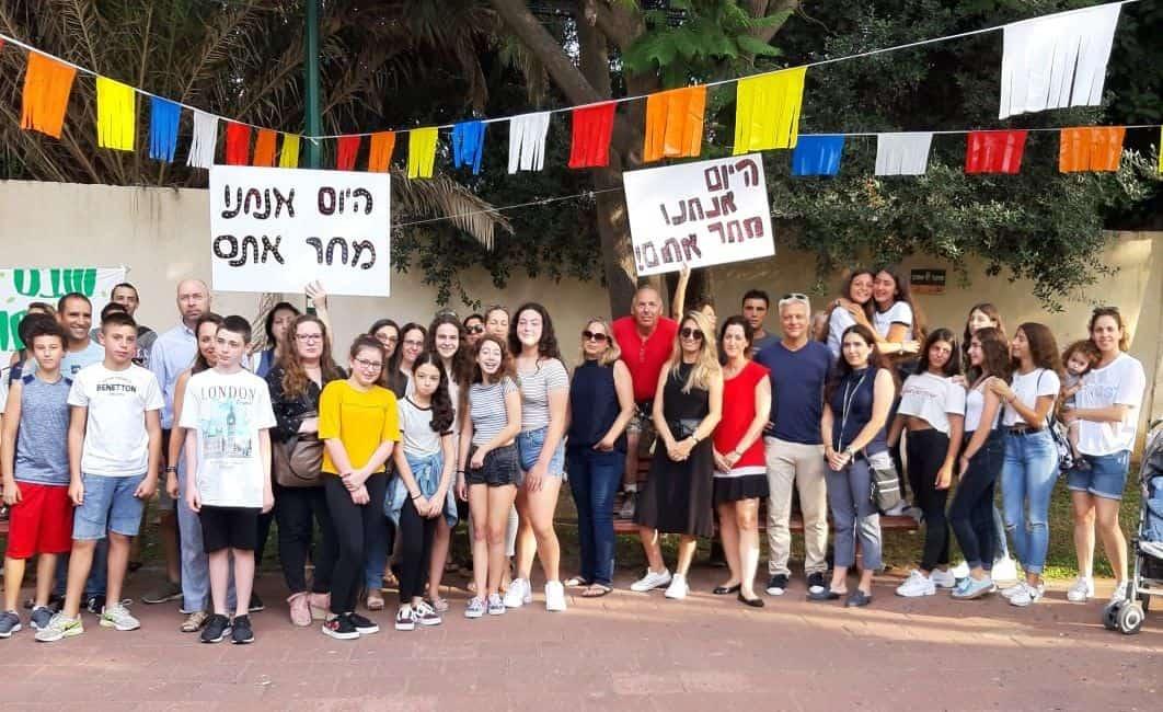 שביתת כיתות ח ביס ויצמן רמת גן