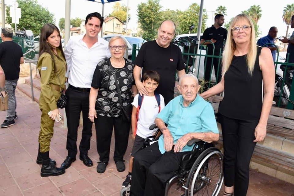משפחת אליני