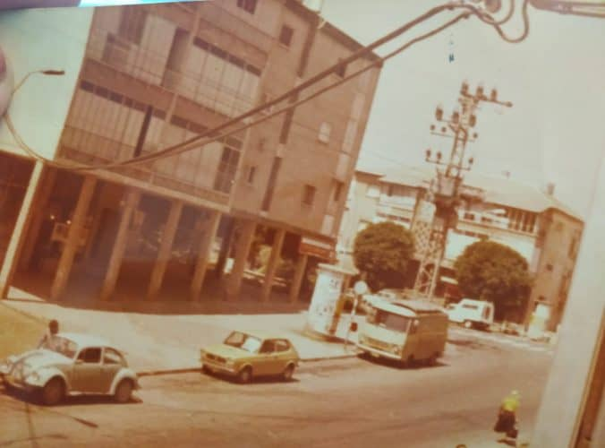 רמת גן בשנות השבעים