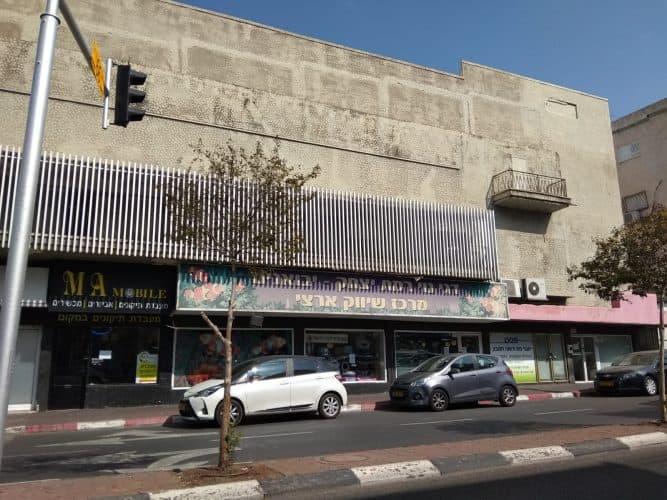 הבניין שבו שכן קולנוע לילי