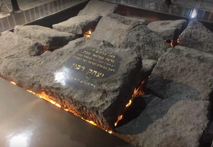 האנדרטה לזכר רבין