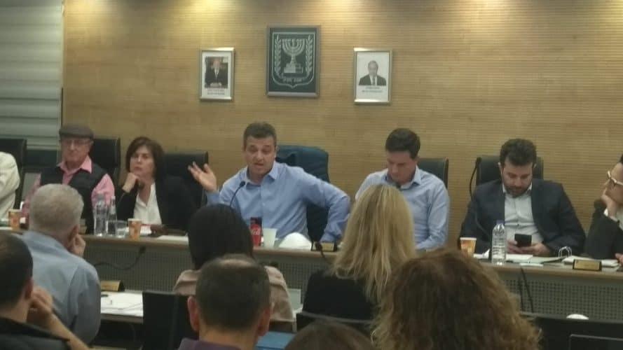 ישיבת המועצה בעיריית רמת גן