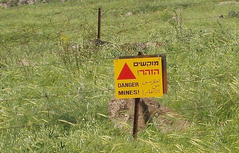 שדה מוקשים בגולן. צילום ויקיפדיה