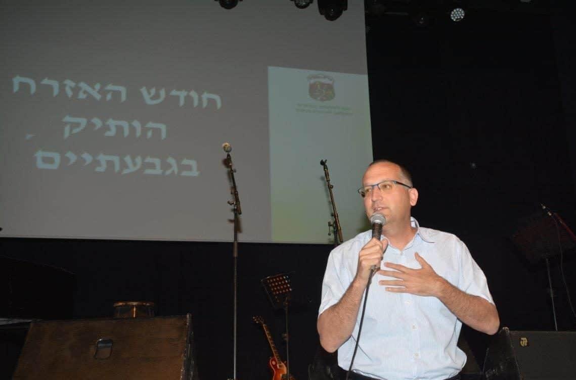 ראש עיריית גבעתיים רן קוניק