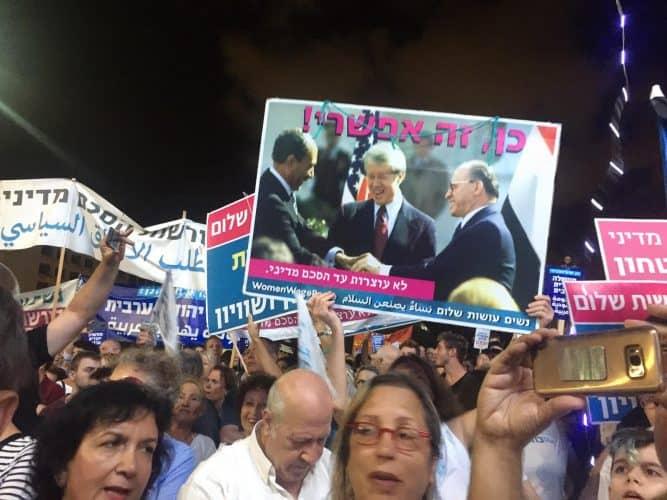 העצרת בכיכר רבין
