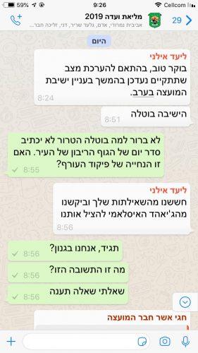 WhatsApp Image 2019-11-12 at 09.27.15