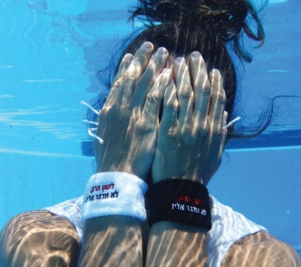 צילומים ייחודים מתחת למים. צילום: ינון גל און
