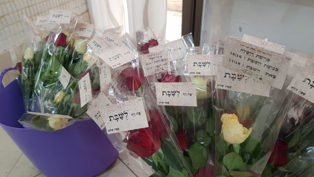 מעל 1,000 פרחים יחולקו בגבעתיים