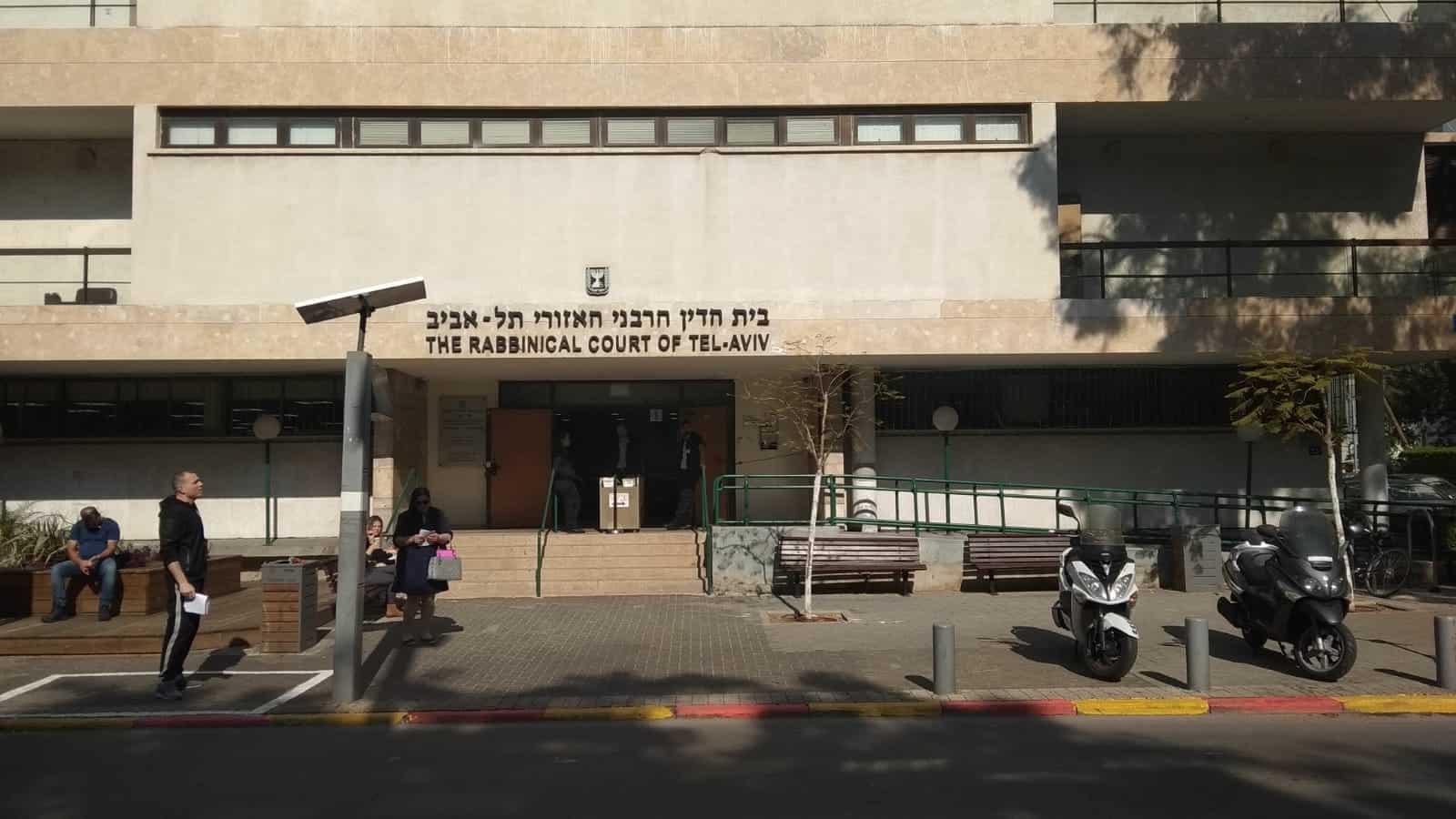 הרבנות בתל אביב. צילום רג ניוז