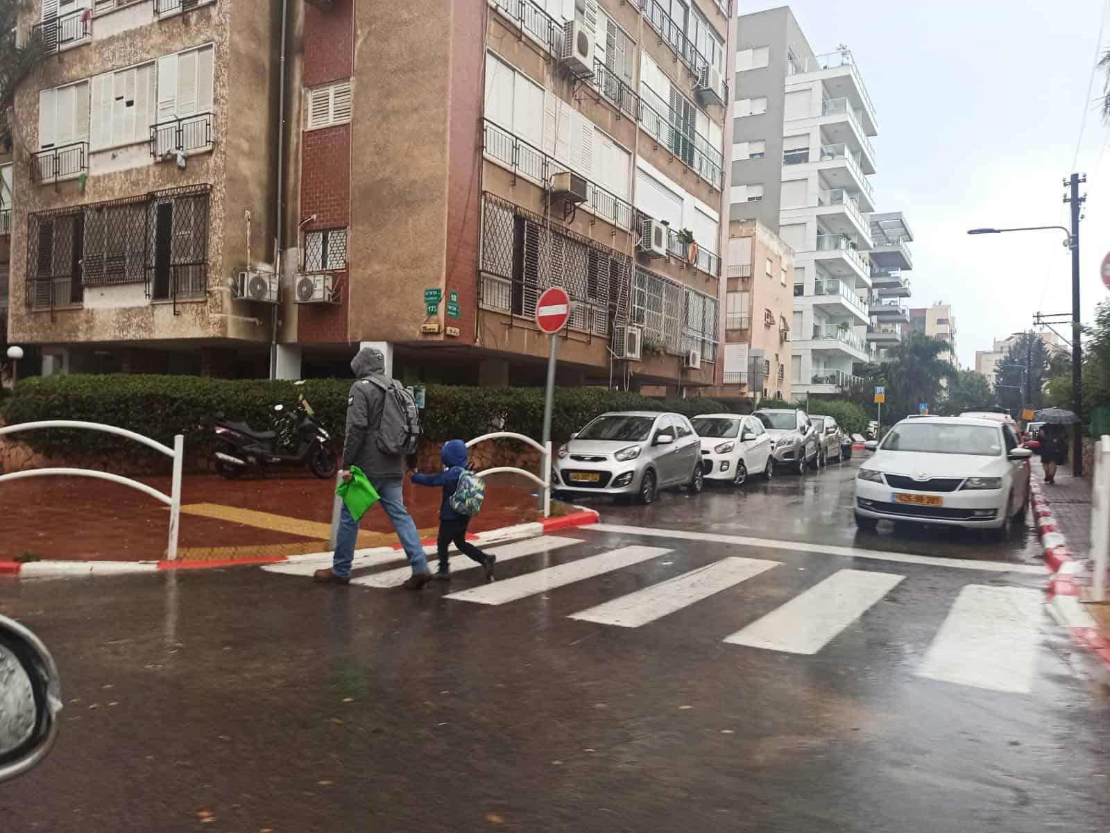 רמת גן בגשם