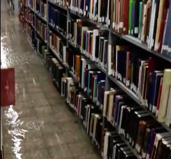 הספריה בבר אילן