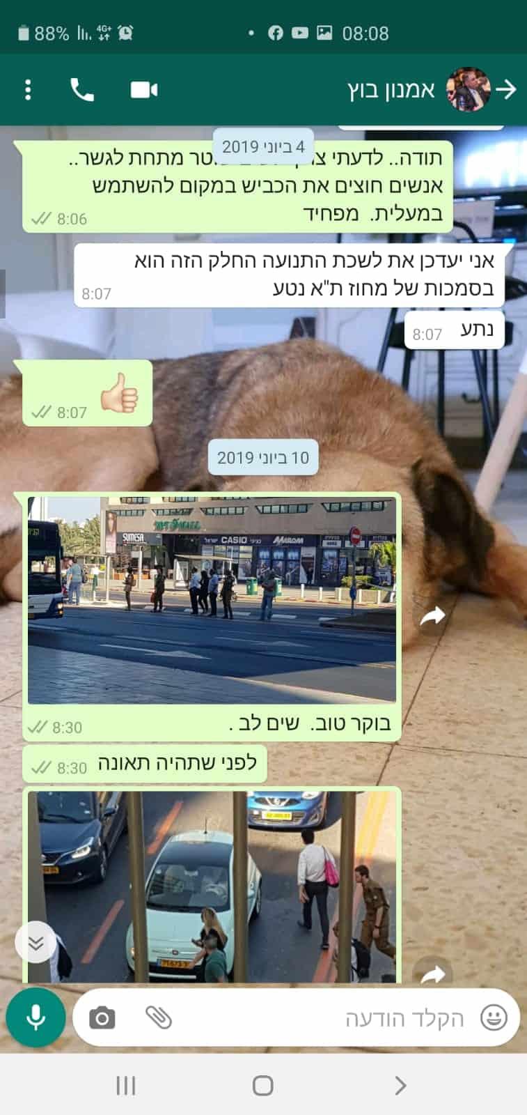 WhatsApp Image 2020-01-16 at 08.09.14
