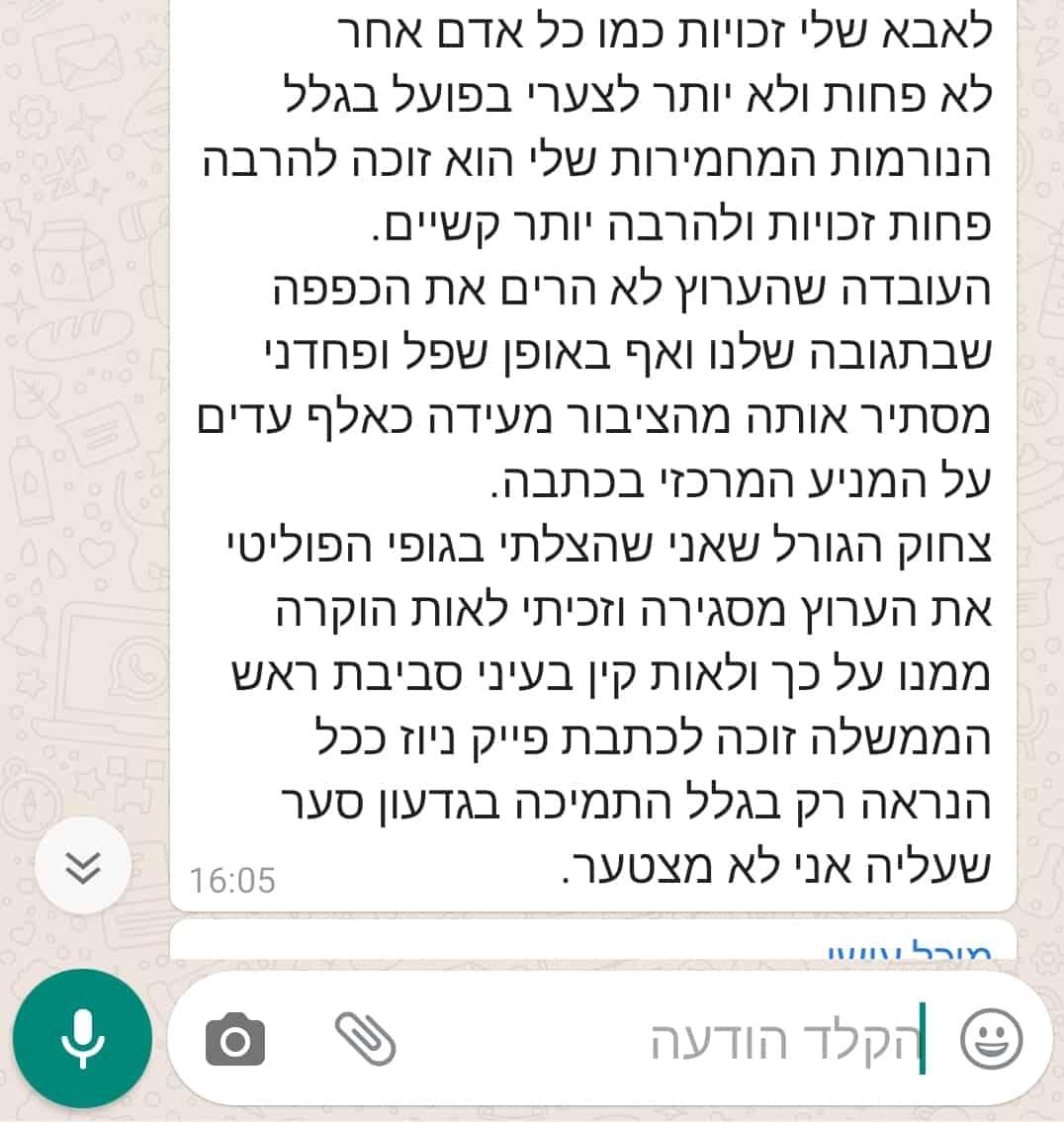 WhatsApp Image 2020-02-11 at 19.45.36