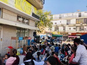 פעילות חב״ד רמת גן