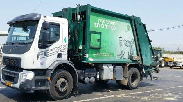 עיריית רמת גן נערכת לפינוי האשפה לפסח. צילום: עיריית רמת גן