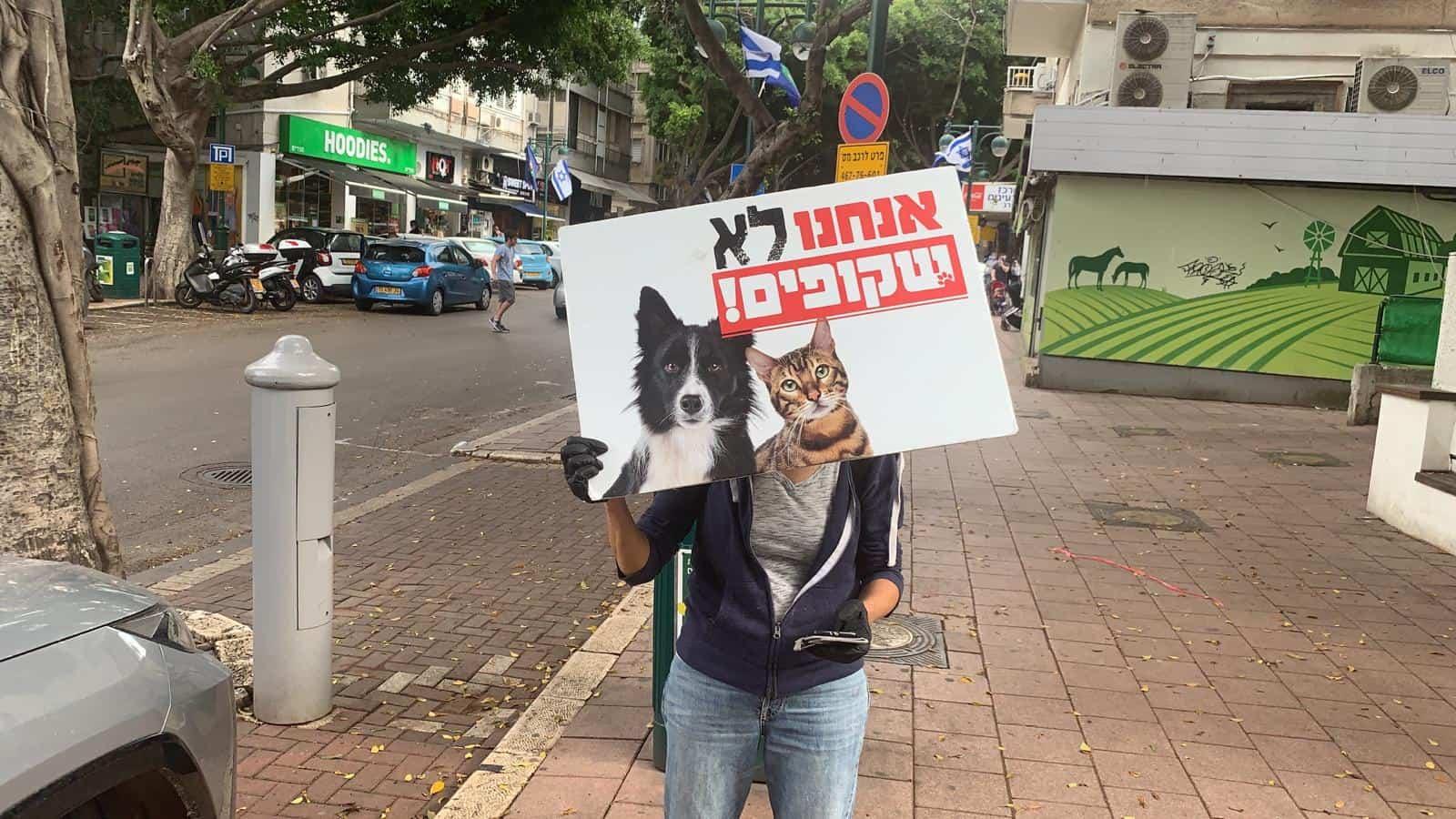 הפגנה נגד העירייה צילום רג ניוז