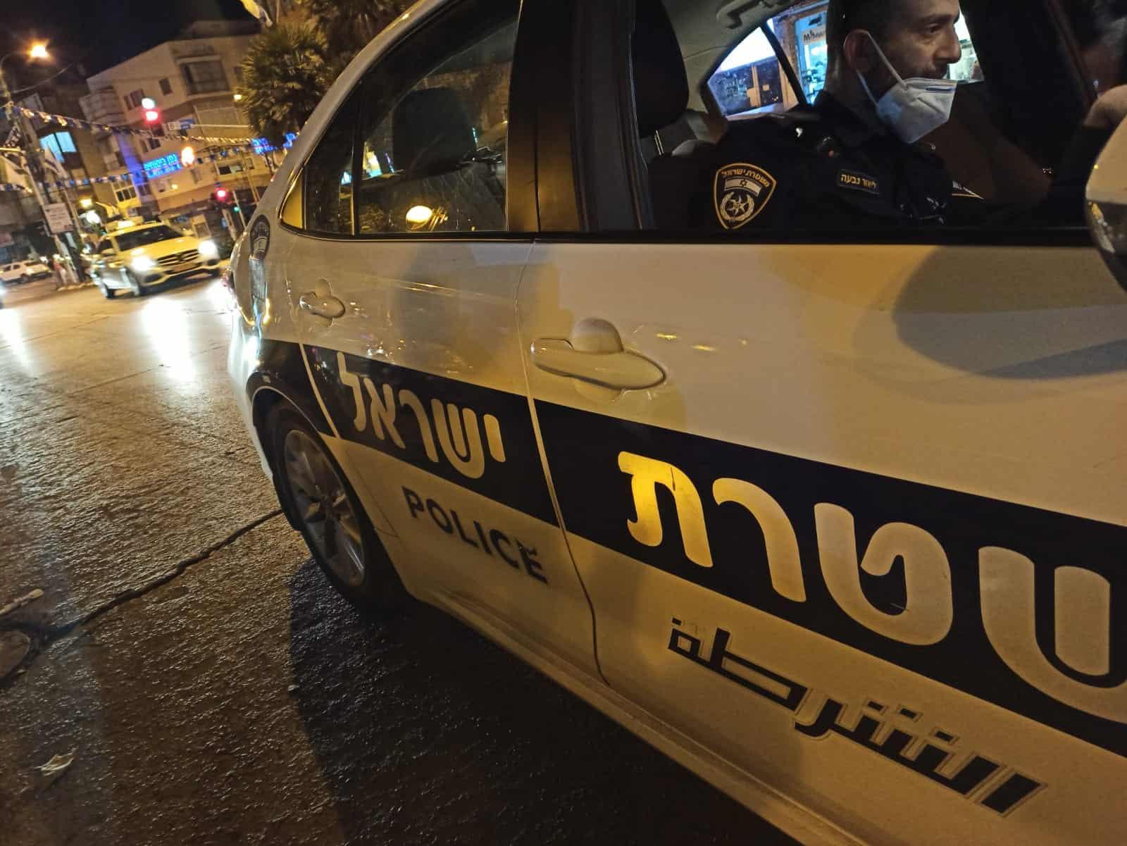משטרה. צילום: נטלי פורטי